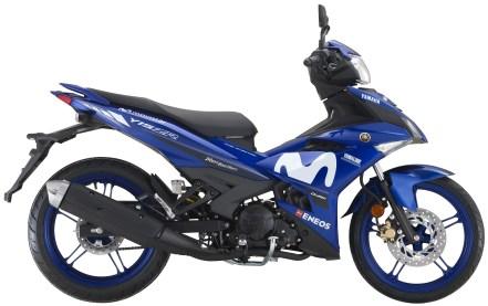 2018 Yamaha Y15ZR GP Edition - 1