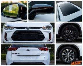 Chevrolet Orlando China 3