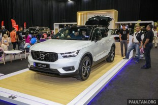 Pace2018_VOLVO-16