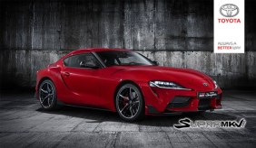 A90 Toyota Supra reveal email-2