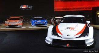 Toyota GR Supra Super GT Concept 3