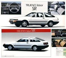 Toyota Sprinter Trueno AE85 Liftback