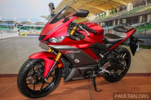 Yamaha R25 2019 preview BM-5