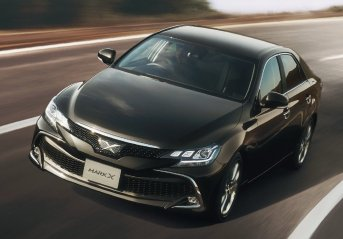 Toyota Mark X Final Edition 1