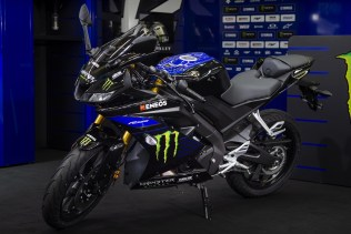 2019 Yamaha YZF-R125 Monster Energy MotoGP Launch - 2
