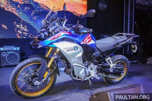 BMW F850 GS Adventure launch-2