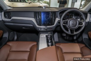 GALLERY: Volvo XC60 T8 with optional accessories