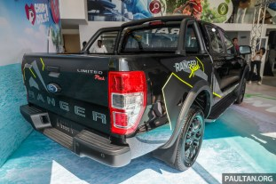 2019 Ford Ranger Splash Limited Edition_Ext-2