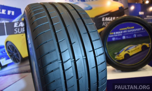 Goodyear Eagle Supersport