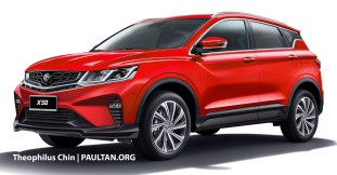 2020 Proton X50 Theo render-without black roof (1)
