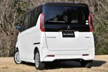 2020 Mitsubishi eK Space_Exterior