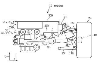 Mazda patent hybrid in-wheel e-motor capacitor 11