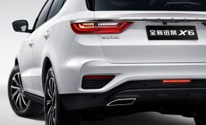 Geely Vision X6 12