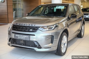 LandRover_2020_Discovery_Sport_RDynamic_Malaysia_Ext-1