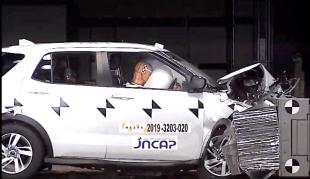 2020 Daihatsu Rocky Japan NCAP (9)