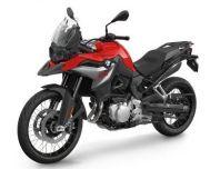 2020 BMW Motorrad F850GS 40 Years GS Edition - 1