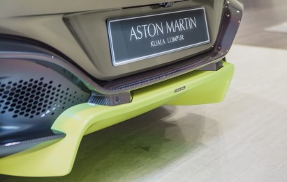 Aston Martin Vantage AMR Malaysia Limited Edition (11)