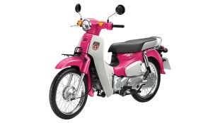2020 Honda Super Cub Thailand - 2