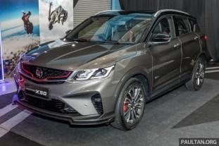 2020 Proton X50 1.5 TGDi Flagship 39
