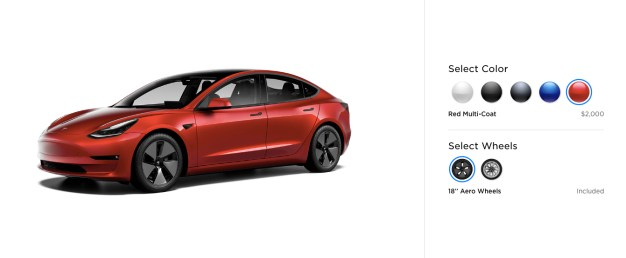 2021 Tesla Model 3_18-inch Aero wheels