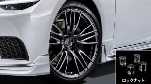 2020 Lexus LS F Sport Modellista_forged alu wheel-2