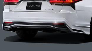 2020 Lexus LS F Sport Modellista_rear skirt