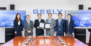 Geely Foxconn Signing 1