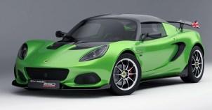 Lotus-Elise-Cup-250-Final-Edition-1 BM