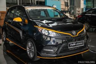 Proton Iriz R3 Limited Edition 2021_Ext-1