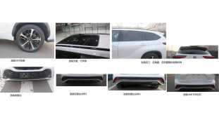 2022 Toyota Crown Kluger China-7