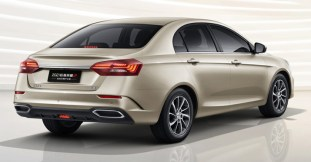 2021 Geely Emgrand Up-2