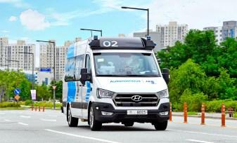 Hyundai RoboShuttle Service 2