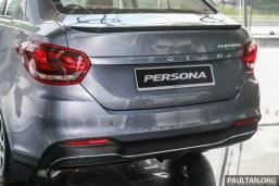 2021 Proton Persona 1.6 Premium CVT_Ext-16