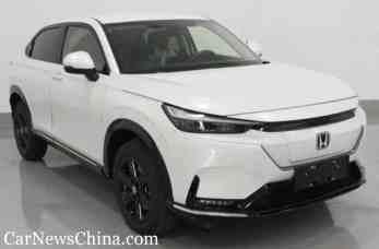 Honda eNS1 EV SUV China leaked (1)