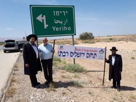 Jerusalem border Breaking Israel News