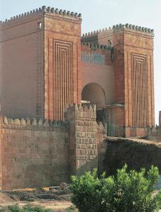 Doorway of a building, Nineveh, Mosul, Ira