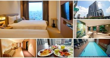 台北泳池飯店 凱達大飯店 景觀家庭房+早餐buffet~萬華龍山寺站旁,高空市景好放空