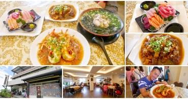 花蓮豐濱海鮮美食 噶瑪蘭海產店/噶瑪蘭風味餐廳~活龍蝦大口咬,價格實在超滿足