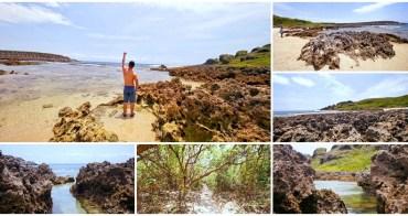 墾丁玩水景點 小巴里島岩海灘~台版馬爾地夫,徜徉沙灘與珊瑚礁天然泳池