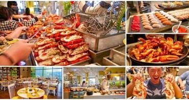 龍蝦吃到飽 台北w飯店自助餐 海鮮之夜 the kitchen table buffet~波士頓龍蝦大口吃,超爽快
