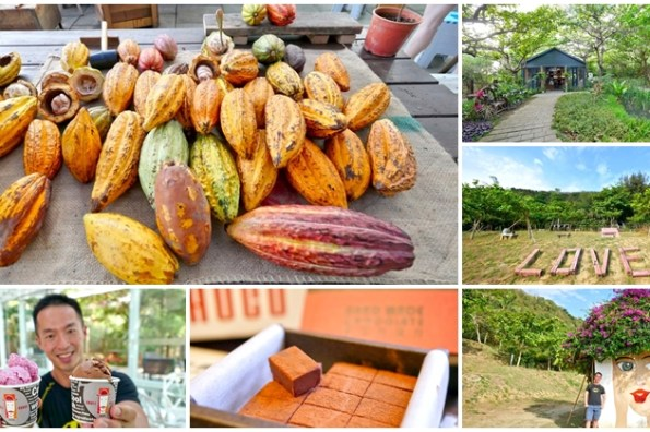 阿信巧克力農場 生巧克力+冰淇淋下午茶 墾丁親子景點~超讚巧克力導覽,台灣可可的秘密基地
