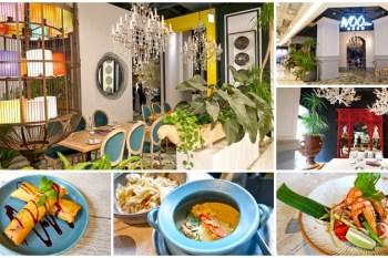 台北泰式料理 Woo Taiwan大直ATT店 雙人套餐~浮誇森林系清邁人氣泰國餐廳