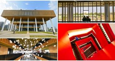 台南市立圖書館新總館 IG景點美照攻略~不只是圖書館,也是美術館/博物館