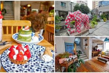 新崛江下午茶美食 bonnie sugar(高雄店) 草莓、抹茶甜點~近中央公園站,好拍好放空