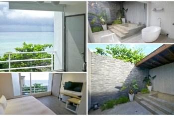 花蓮海景住宿 地中海戀人民宿 花園海景雙浴缸房~享受綠意海景的放空包圍