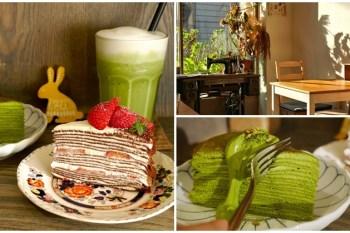 淡水咖啡廳 沒有特別計畫café  甜點下午茶 抹茶/草莓千層蛋糕~巷弄隱藏版甜點店