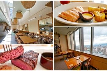 台北景觀餐廳 Que原木燒烤餐廳|松山意舍~邪惡牛排大口吃,高空景觀好享受