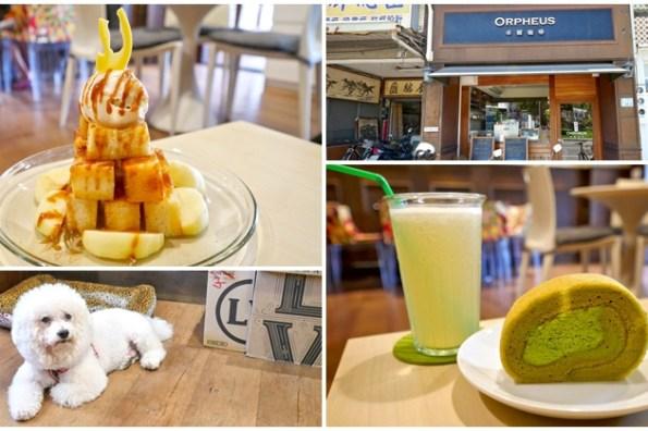 台東甜點下午茶 卓爾咖啡館 抹茶捲+蜜糖吐司~有可愛店狗的低調甜點咖啡廳