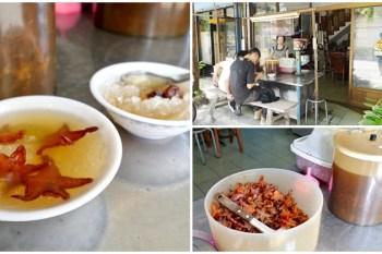 台東冰店推薦 無名楊桃冰~楊桃樹下的60年老店,鹹甜交織的古早味