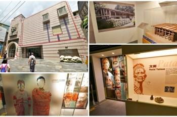 烏來景點 烏來泰雅民族博物館~校外教學好地方,免門票認識原住民文化